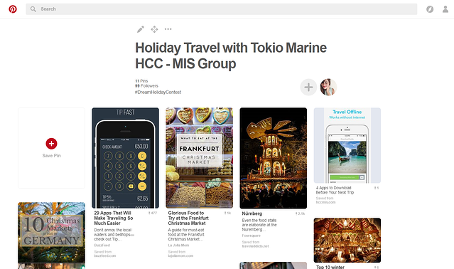 pinterest-board-screenshot.png
